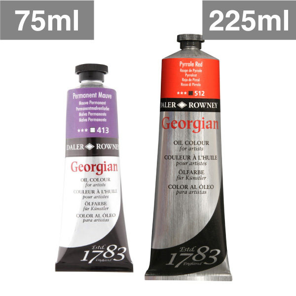 Daler-Rowney-Georgian-Oil-75ml-&-225ml-Tube