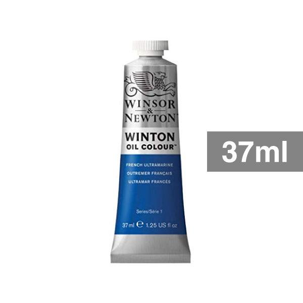 Winsor-&-Newton-Winton-37ml-Tube