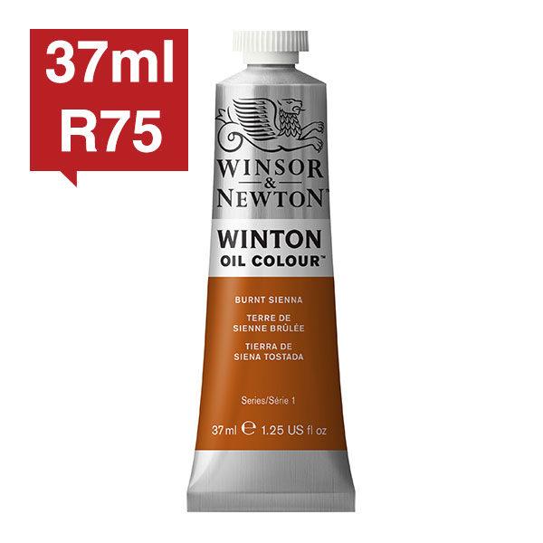 Winsor-&-Newton-Winton-Oil-Colour-37ml-Tubes-new-price