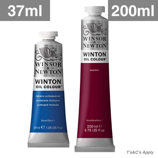 Winton-37ml-&-200ml-Oil-Colour-Winsor-&-Newton