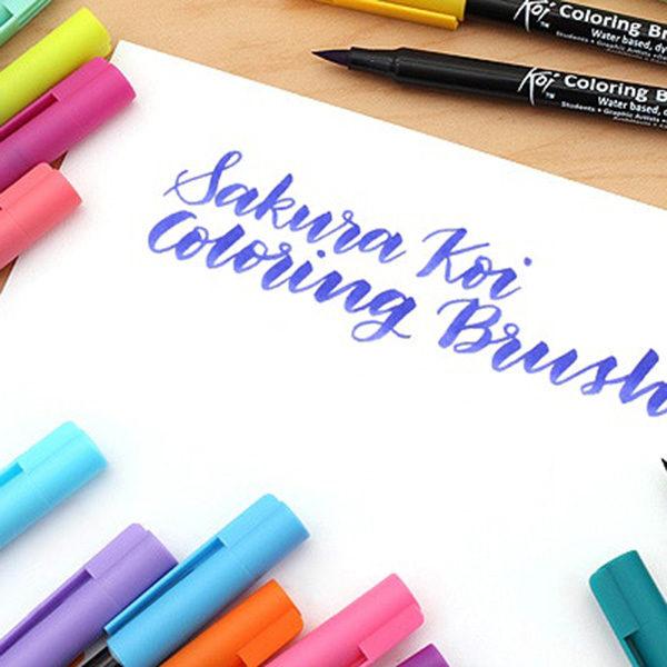 Koi Colouring Brush Pen Sets - Sakura