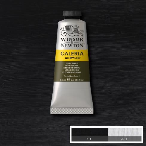 GALERIA ACRYLIC IVORY BLACK