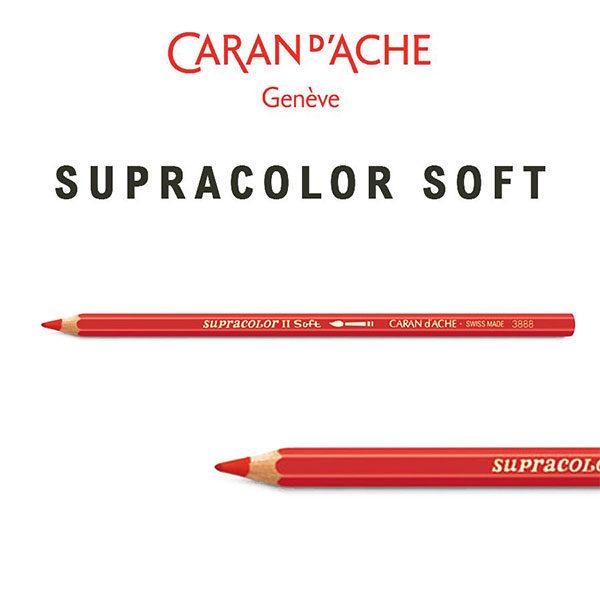 Supracolor-Soft-CarandAche