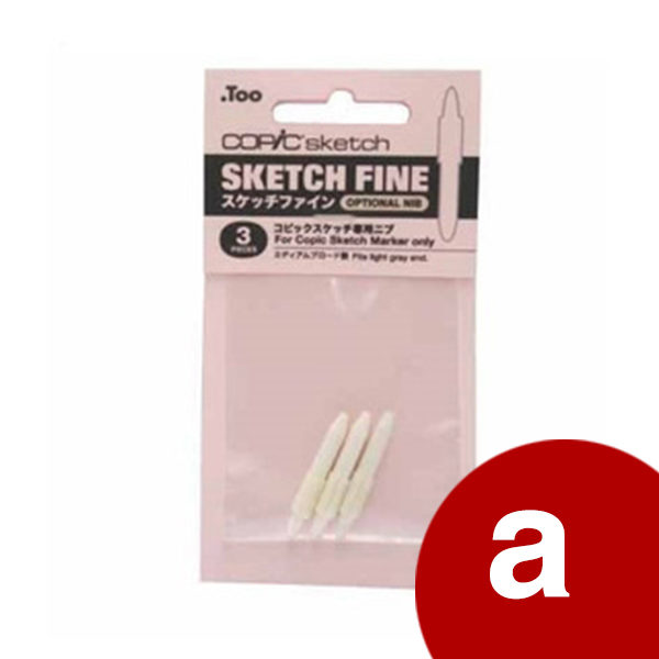 a-Copic-Sketch-Nibs-Fine-3pc