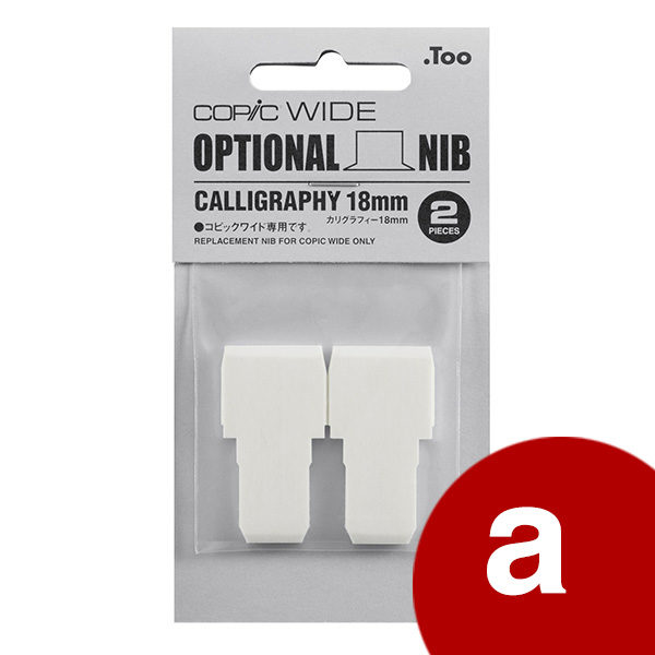 a-Copic-Wide-Nib-Calligraphy-2pk