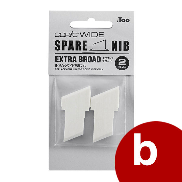 b-Copic-Wide-Nib-2pk