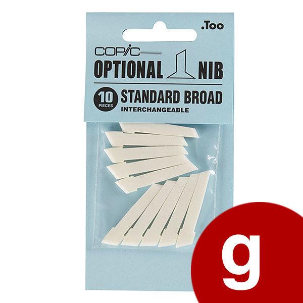 g-Copic-Nib-Std.-Broad