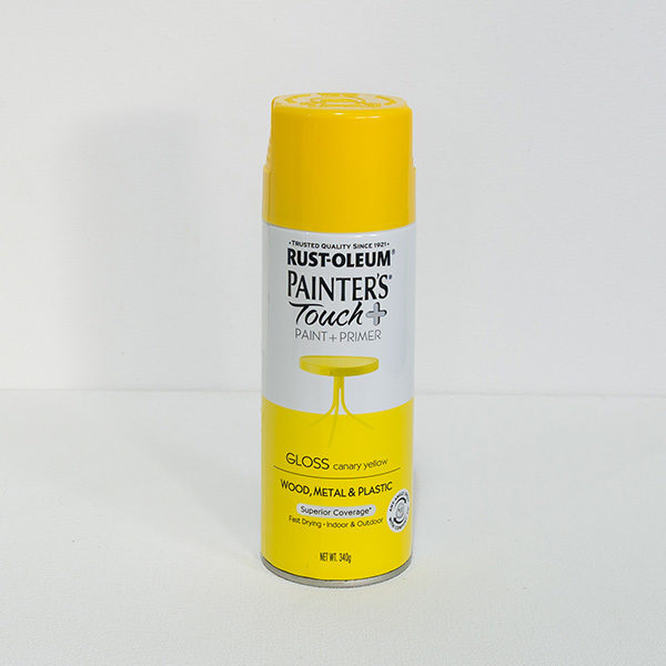 rust-oleum-painters-touch-spray-gloss-canary-yellow