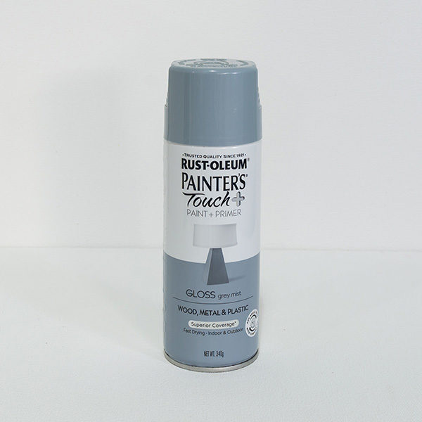 rust-oleum-painters-touch-spray-gloss-grey-mist