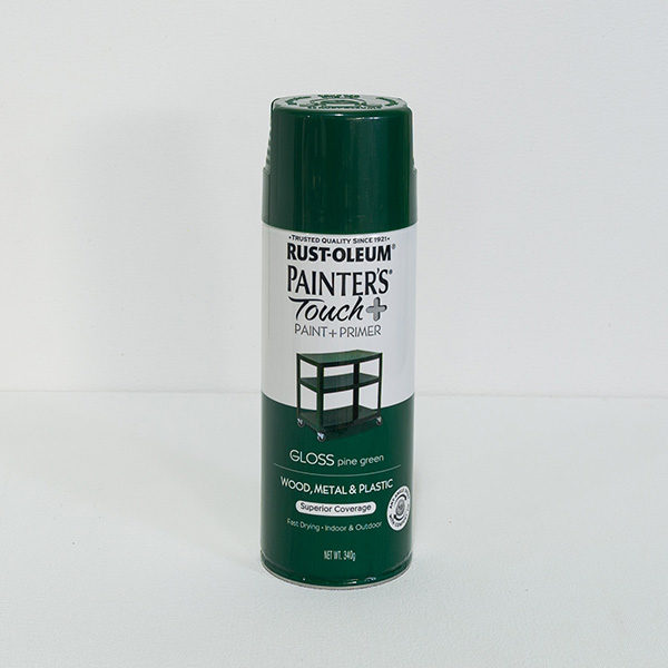 rust-oleum-painters-touch-spray-gloss-pine-green