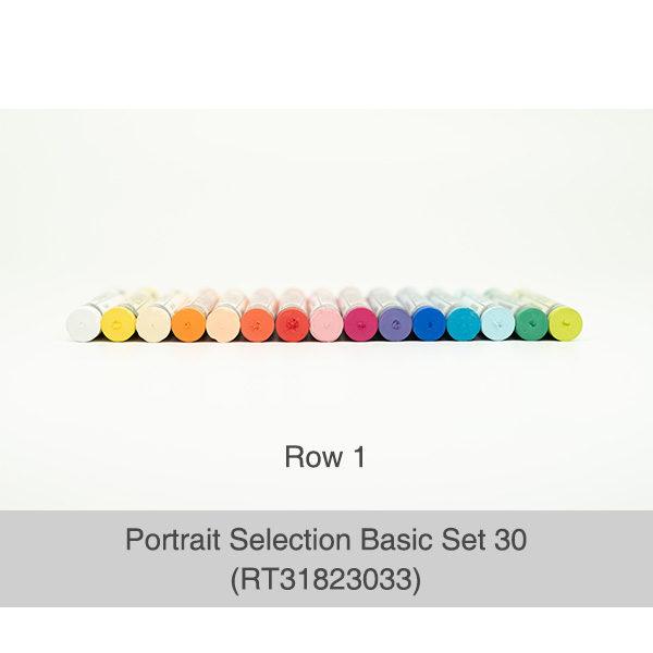 Rembrandt-Soft-Pastels-Portrait-Selection-30-Set-row-1-of-the-pastels