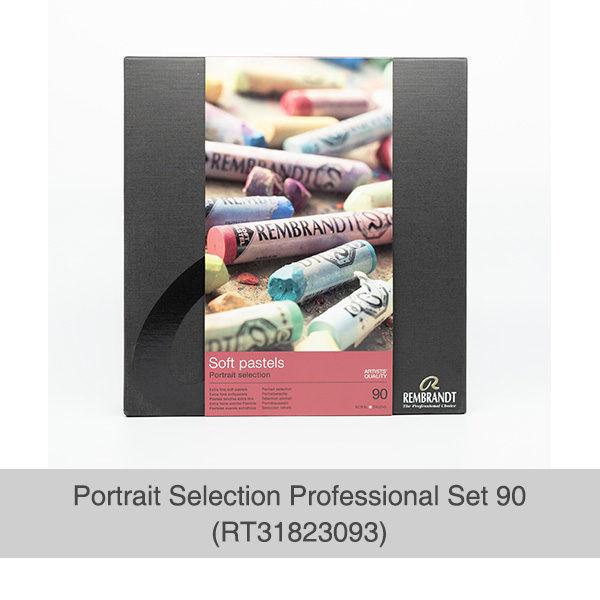 Rembrandt-Soft-Pastels-Portrait-Selection-Professional-90-Set-box-front-view