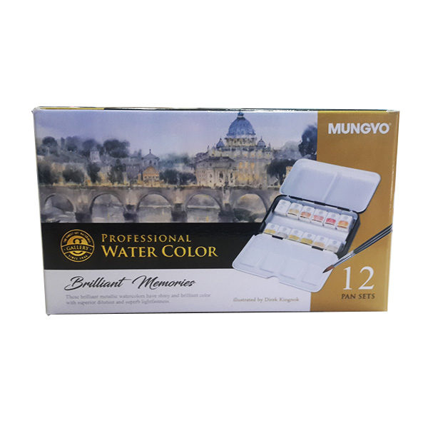 Brilliant-Memories-Professional-Watercolor-Pan-Set-Of-12-Shades-Mungyo-Front