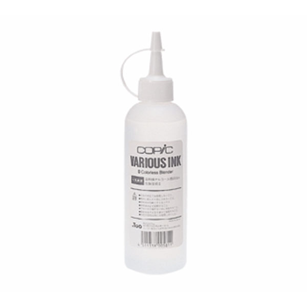 Copic-Colorless-Blender-200ml-G04B