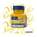 Winsor-&-Newton-Calligraphy-Inks-WINSOR-YELLOW