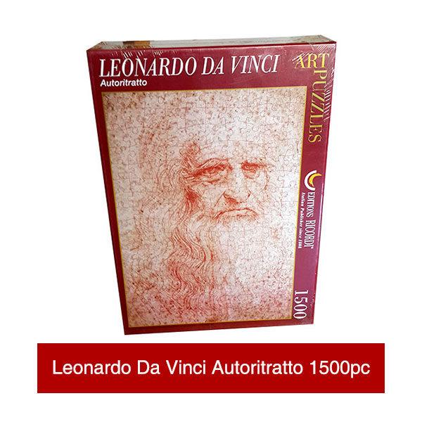 Leonardo-Da-Vinci-Autoritratto-1500pc-Puzzle
