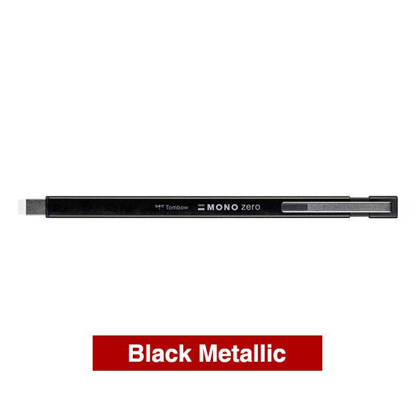 Tombow-Precision-Mono-Zero-Metal-Eraser-in-Black-Metallic-Colour