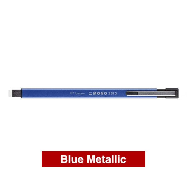 Tombow-Precision-Mono-Zero-Metal-Eraser-in-Blue-Metallic-Colour