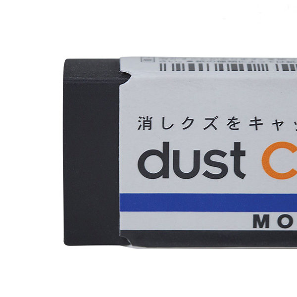 Tombow-Mono-Dust-Catch-Eraser-close-up-02