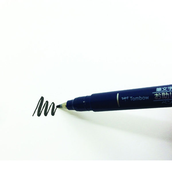 Tombow-Fudenosuke-Brush-Pen-writing-close-up