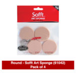 PanPastel-Round-Sofft-Art-Sponge-(61042)-Pack-of-4