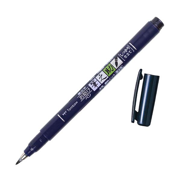 Tombow-Fudenosuke-Hard-Tip-Black-Brush-Pen
