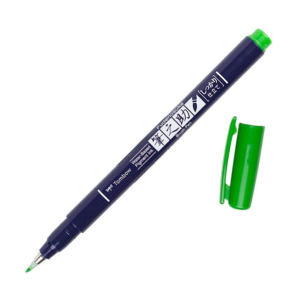 Tombow-Fudenosuke-Hard-Tip-Green-Brush-Pen