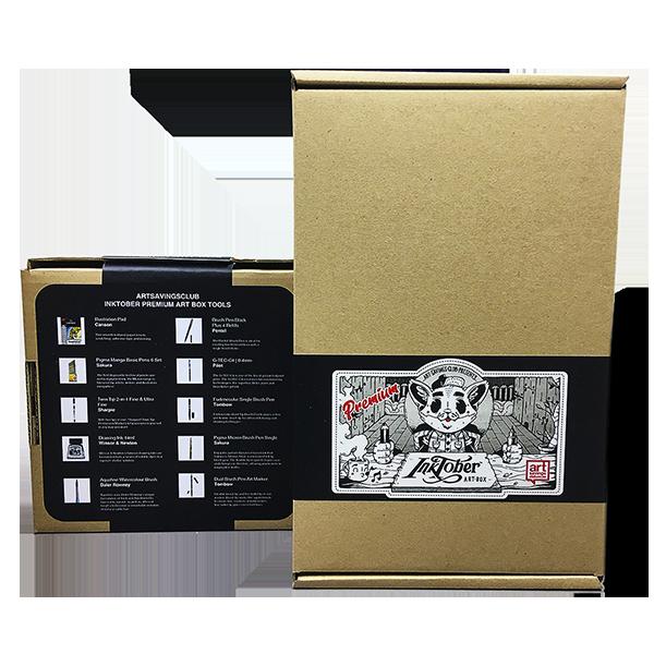 Inktober-Premium-Artbox-image-for-inktober-page