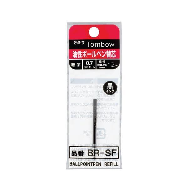 AirPress Ballpoint Pens Refill Pack - Tombow