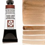 Burnt Tiger's Eye Genuine 15ml Tube – DANIEL SMITH PrimaTek Watercolor