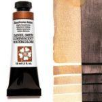 Duochrome Adobe 15ml Tube – DANIEL SMITH Luminescent Watercolor