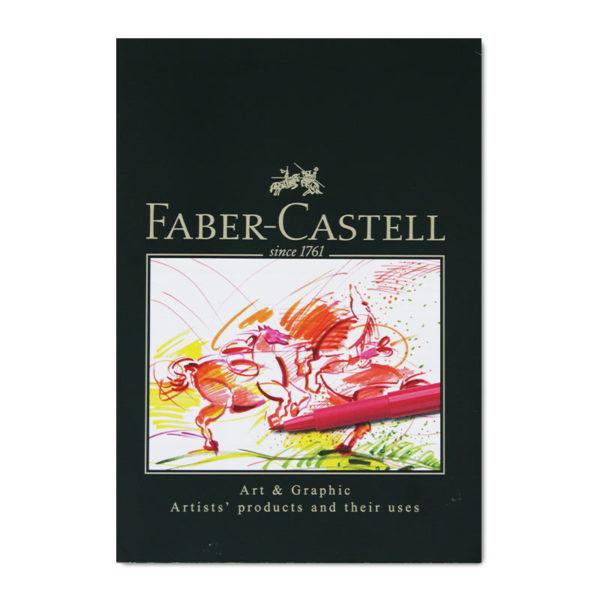 FaberCastell_Art&Graphic_Brochure_01