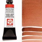 Italian Burnt Sienna 15ml Tube – DANIEL SMITH Extra Fine Watercolor