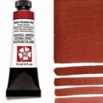 Italian Venetian Red 15ml Tube – DANIEL SMITH Extra Fine Watercolor