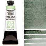 Rare Green Earth 15ml Tube – DANIEL SMITH Extra Fine Watercolor