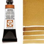 Transparent Yellow Oxide 15ml Tube – DANIEL SMITH Extra Fine Watercolor