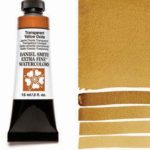 Transparent Yellow Oxide 15ml Tube – DANIEL SMITH Extra Fine Watercolor