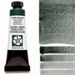 Zoisite Genuine 15ml Tube – DANIEL SMITH PrimaTek Watercolor