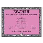 Arches-Watercolour-Hot-pressed-Block-26x36cm